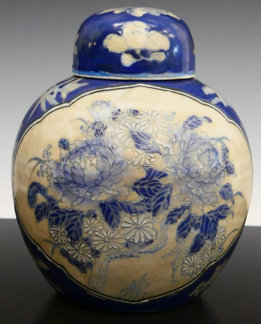 CHINESE QIANLONG BLUE & WHITE PORCELAIN GINGER JAR