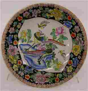 CHINESE FAMILLE NOIRE PARADISE BIRDS CHARGER