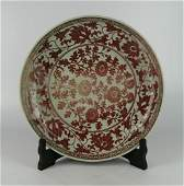 CHINESE MING DYNASTY COPPER RED CHARGER