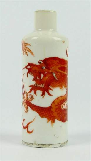 CHINESE QING DYNASTY RUST RED DRAGON SNUFF BOTTLE