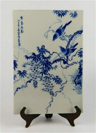 CHINESE BLUE & WHITE HAND PAINTED PORCELAIN PLAQUE