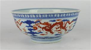 ANTIQUE CHINESE RICE BOWL WITH DRAGON