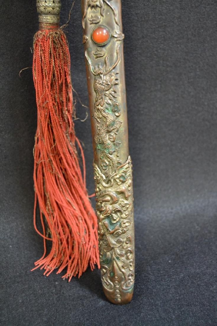CHINESE SHORT SWORD W/ BRONZE & JEWELED SCABBARD - 4