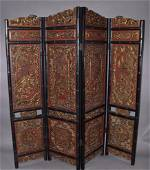 HIGHLY CARVED CHINESE 4 PANEL SCREEN