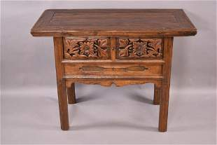 CHINESE STYLE 2 DRAWER CONSOLE