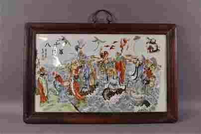 WANG QI FAMILLE ROSE CHINESE PORCELAIN PLAQUE