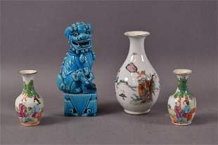 4 PIECES OF SMALL CHINESE PORCELAIN