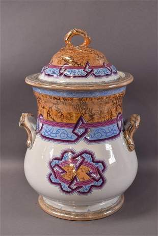19TH CENTURY PORCELAIN LIDDED JAR