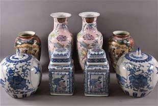 4 PAIR OF CHINESE PORCELAIN ITEMS