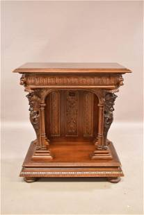 HIGHLY CARVED FIGURAL ENTRY TABLE OR PODIUM