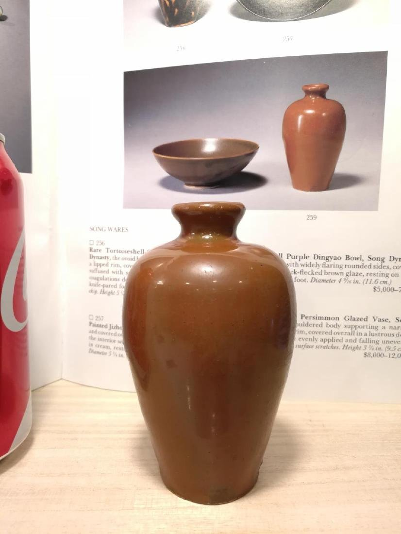 Small Chinese Yaozhou Persimmon Glaze Vase Song Dy