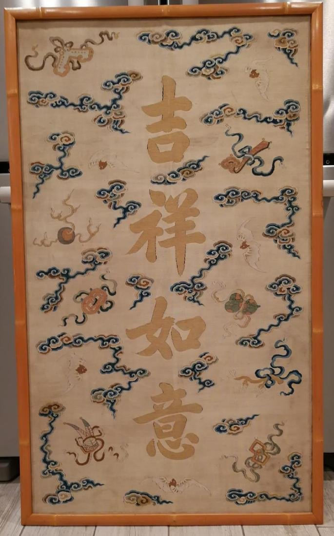 Exquisite Chinese Palace Kesi Handing Panel