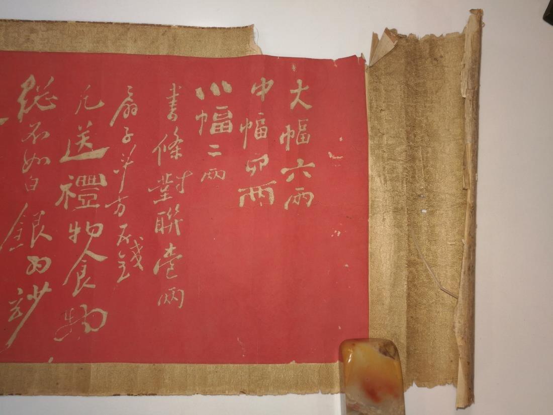 Rare 18th Century Zheng Banqiao Calligraphy Red Rubbing