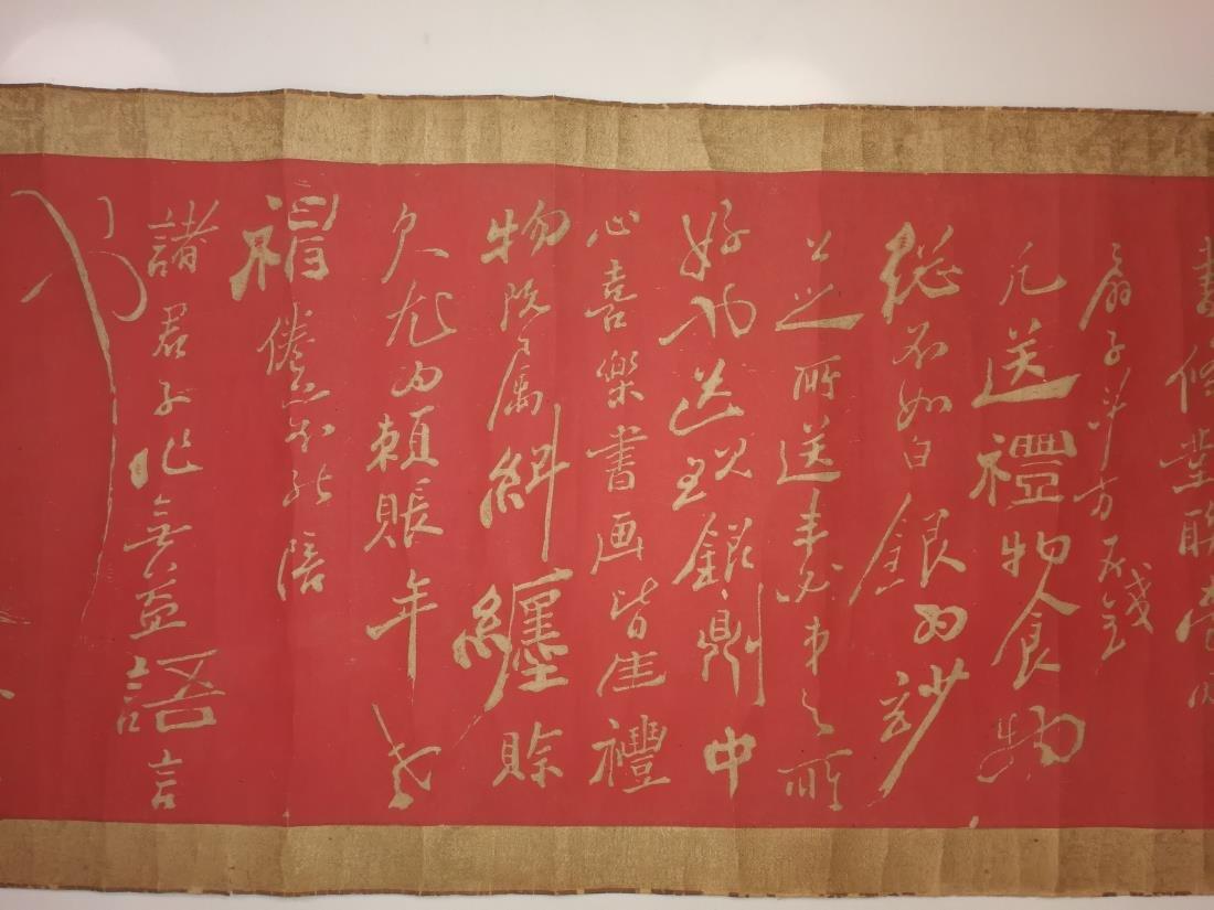 Rare 18th Century Zheng Banqiao Calligraphy Red Rubbing - 2