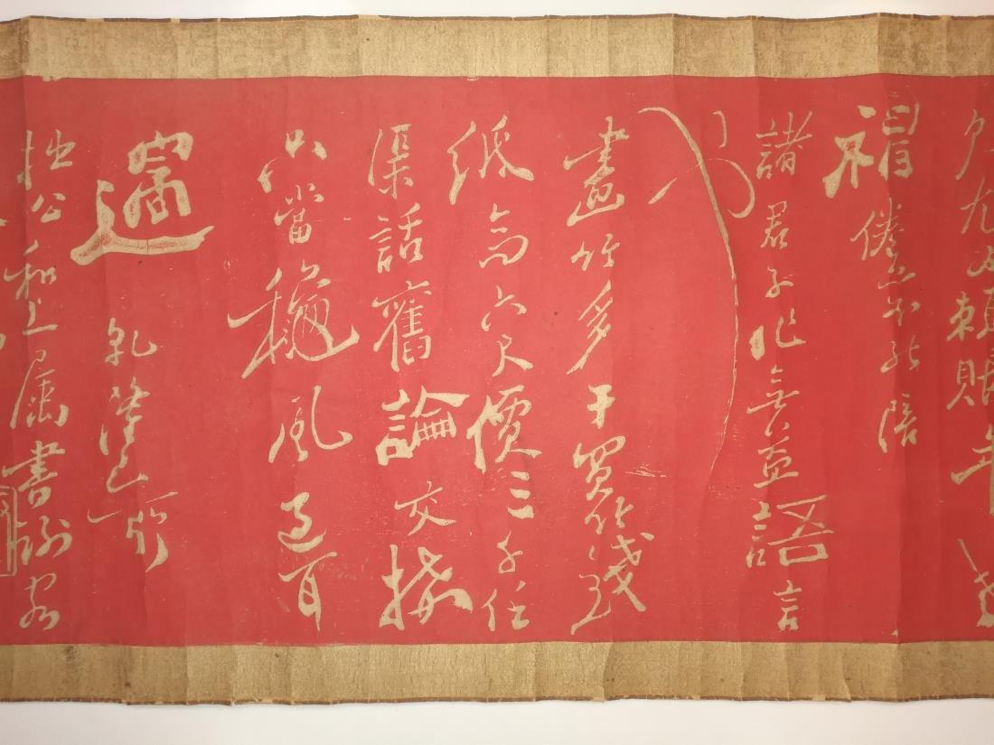 Rare 18th Century Zheng Banqiao Calligraphy Red Rubbing - 3