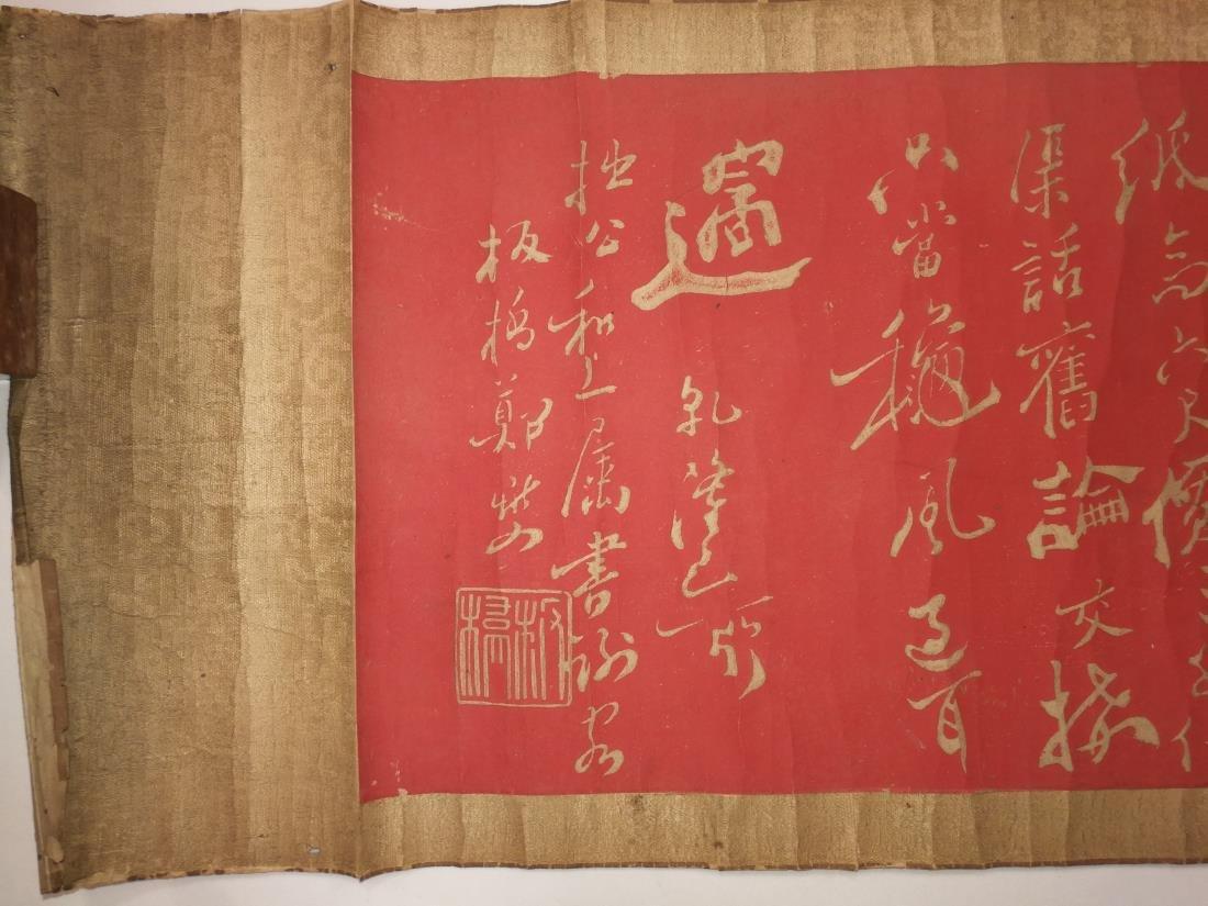 Rare 18th Century Zheng Banqiao Calligraphy Red Rubbing - 4