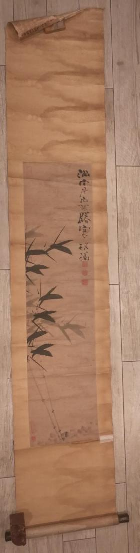Possible Chinese Artist Zheng Banqiao Bamboo Painting