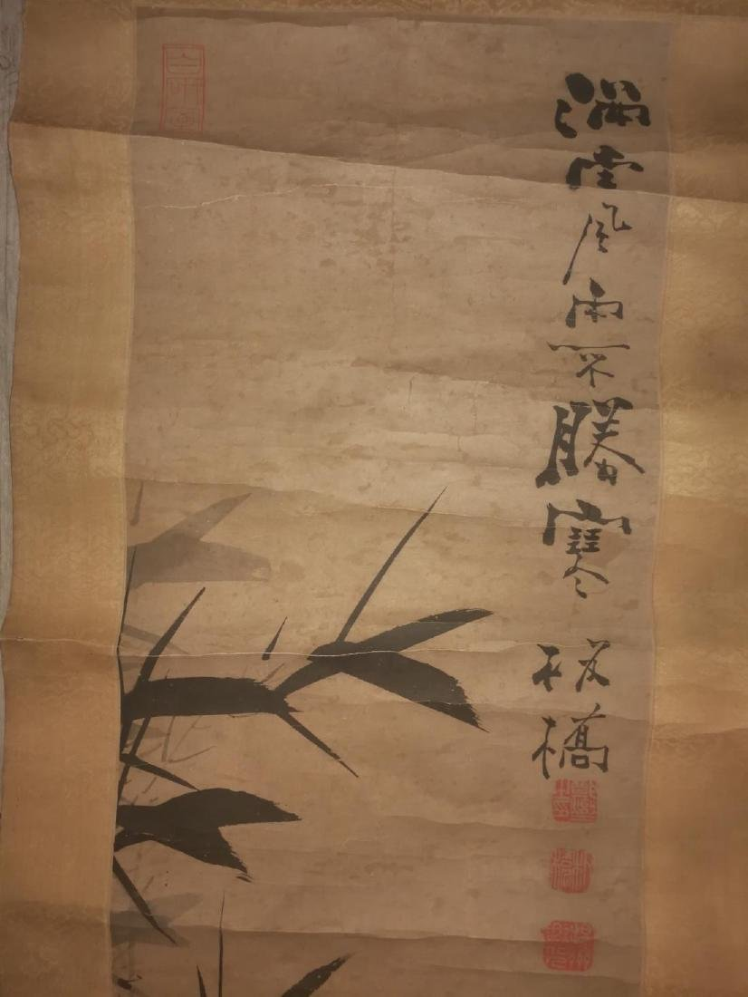Possible Chinese Artist Zheng Banqiao Bamboo Painting - 2