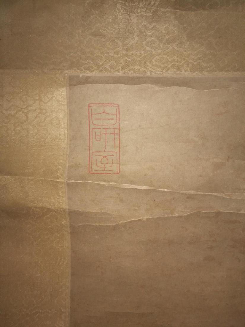 Possible Chinese Artist Zheng Banqiao Bamboo Painting - 3