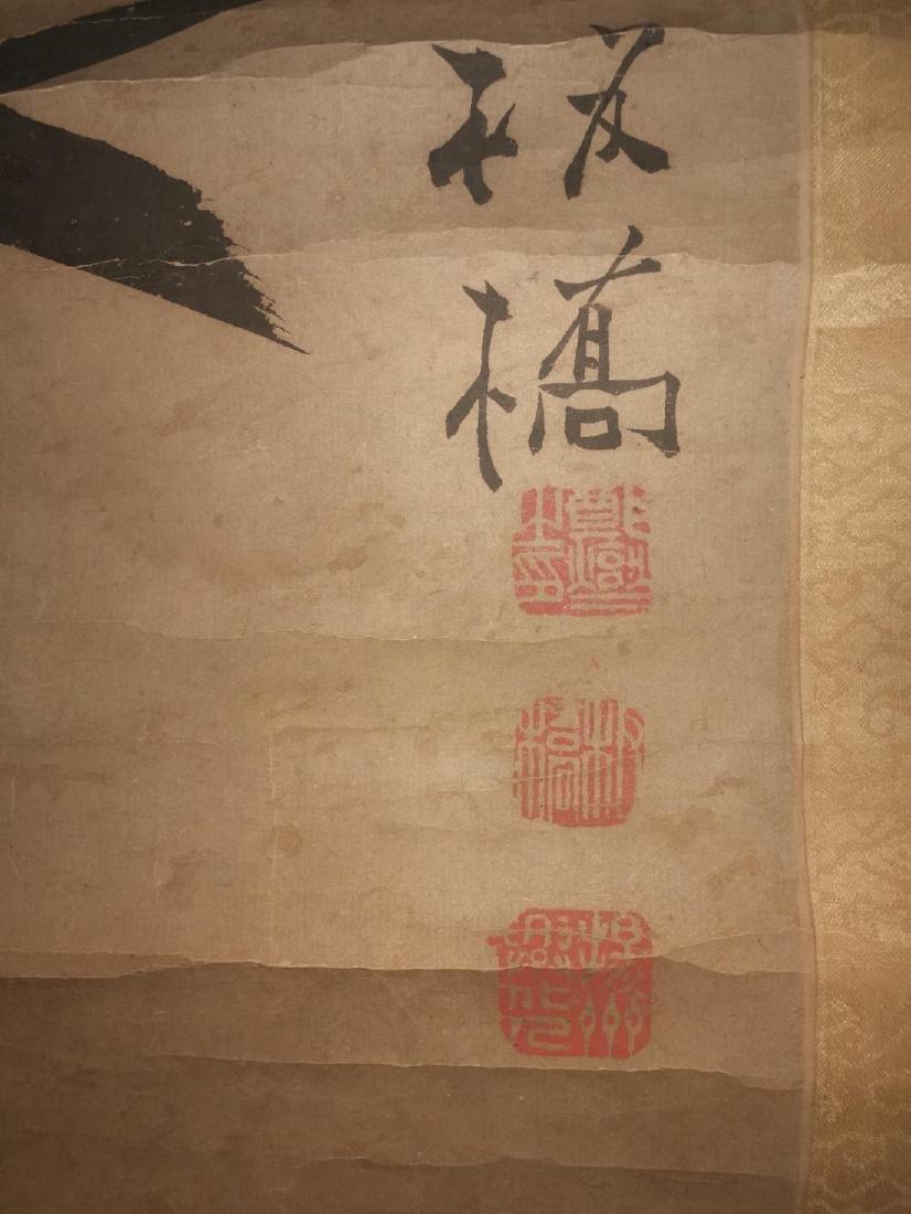 Possible Chinese Artist Zheng Banqiao Bamboo Painting - 4