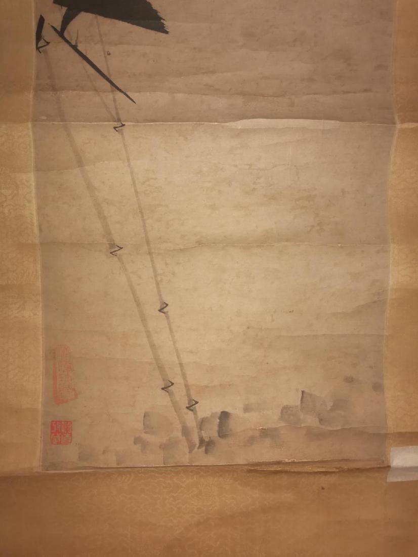 Possible Chinese Artist Zheng Banqiao Bamboo Painting - 5