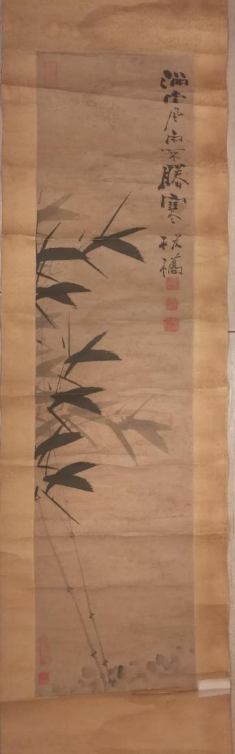 Possible Chinese Artist Zheng Banqiao Bamboo Painting - 7