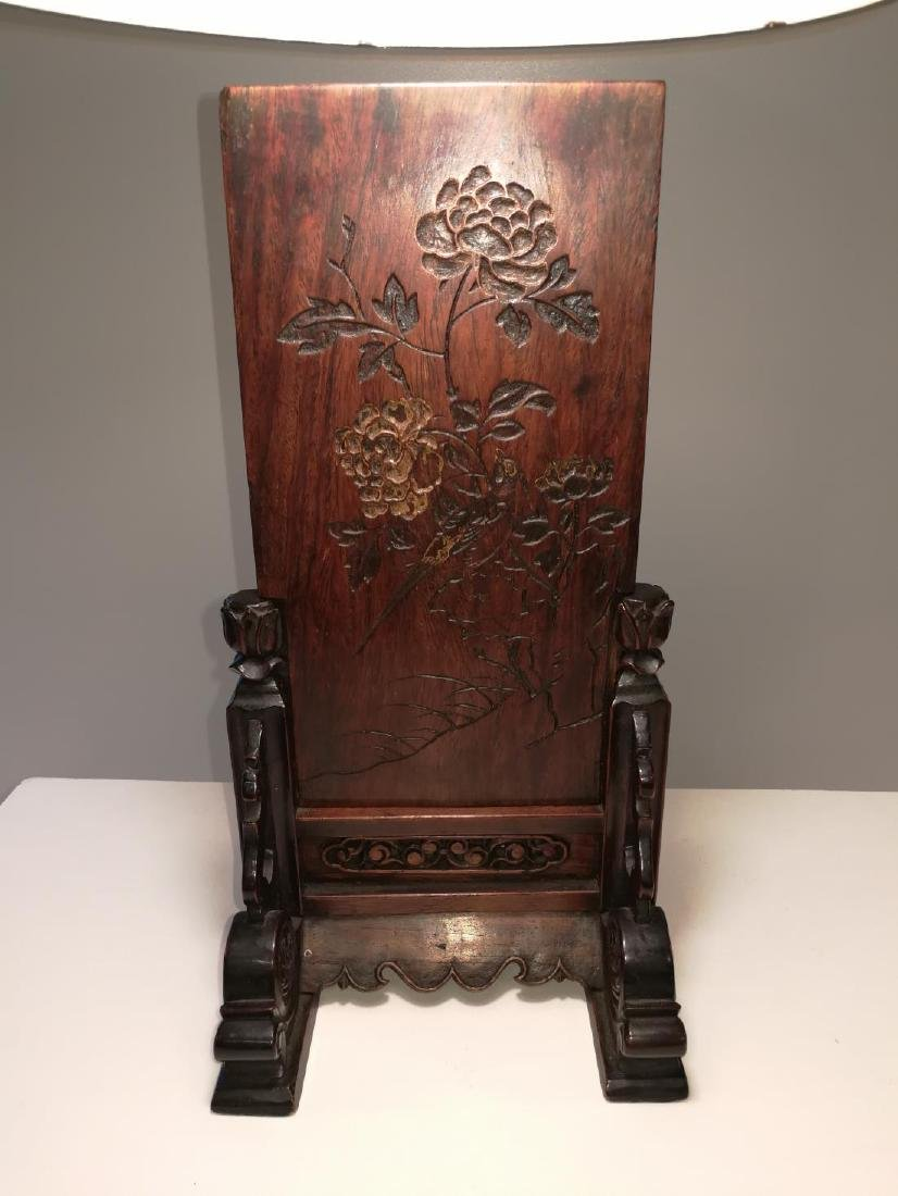 Rare 16th-17th Century Chinese Huanghuali Screen
