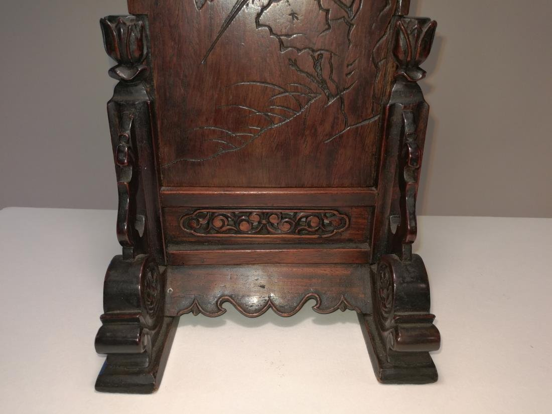 Rare 16th-17th Century Chinese Huanghuali Screen - 3