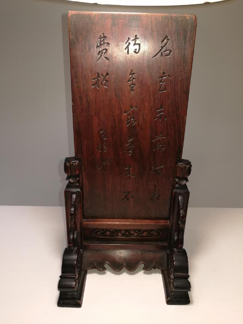 Rare 16th-17th Century Chinese Huanghuali Screen - 6