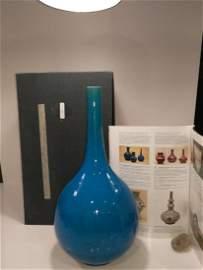 Qing Dynasty Chinese Peacock Blue Glaze Porcelain Vase
