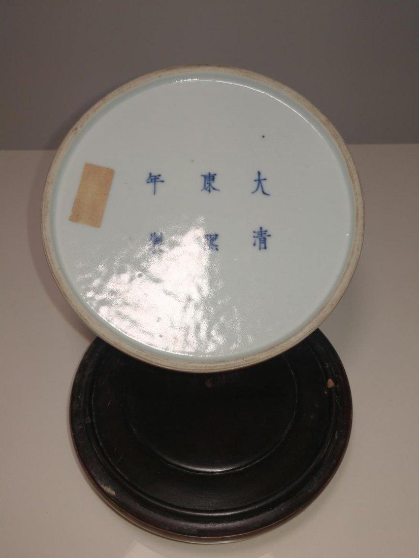 Chinese Porcelain Bottle Da Qing Kangxi Nian Zhi Mark - 6