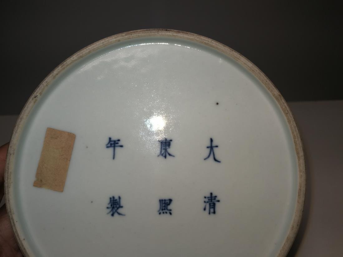 Chinese Porcelain Bottle Da Qing Kangxi Nian Zhi Mark - 7