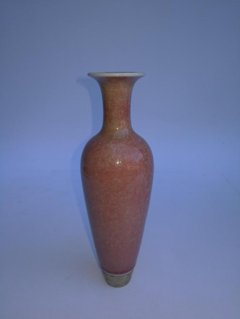Chinese Porcelain Willow Bottle Da Qing Kangxi Nian Zhi - 2