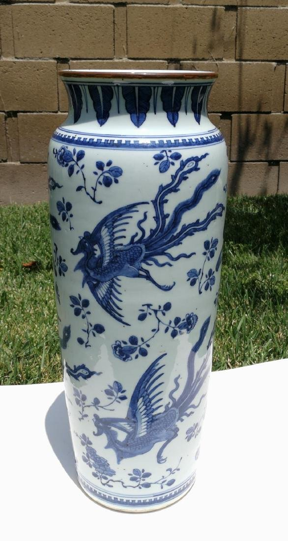 17th Century White and Blue Porcelain Straight Bottle