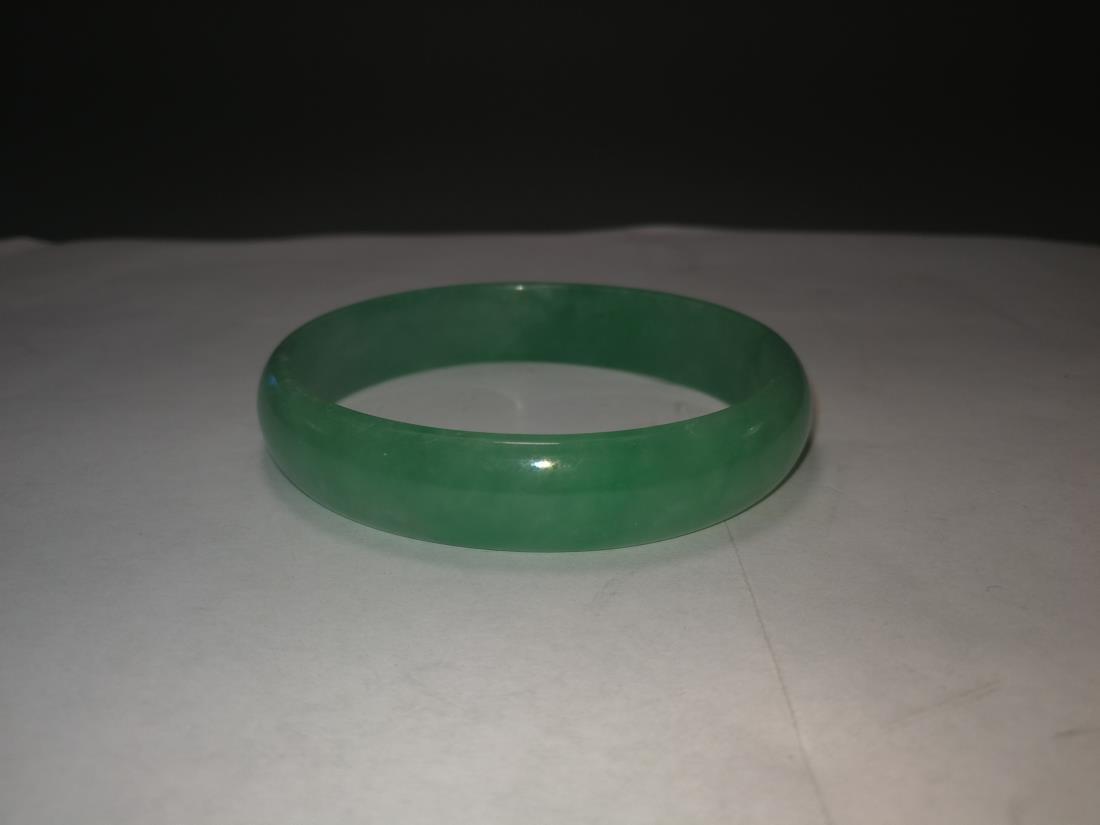 Chinese Emerald Bracelet