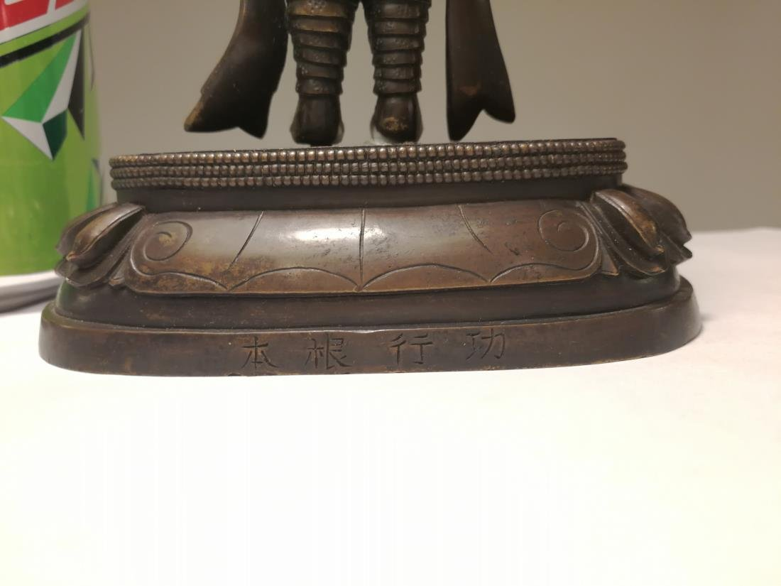 Qing Dynasty Chinese Bronze Buddha Carved Inscription - 7