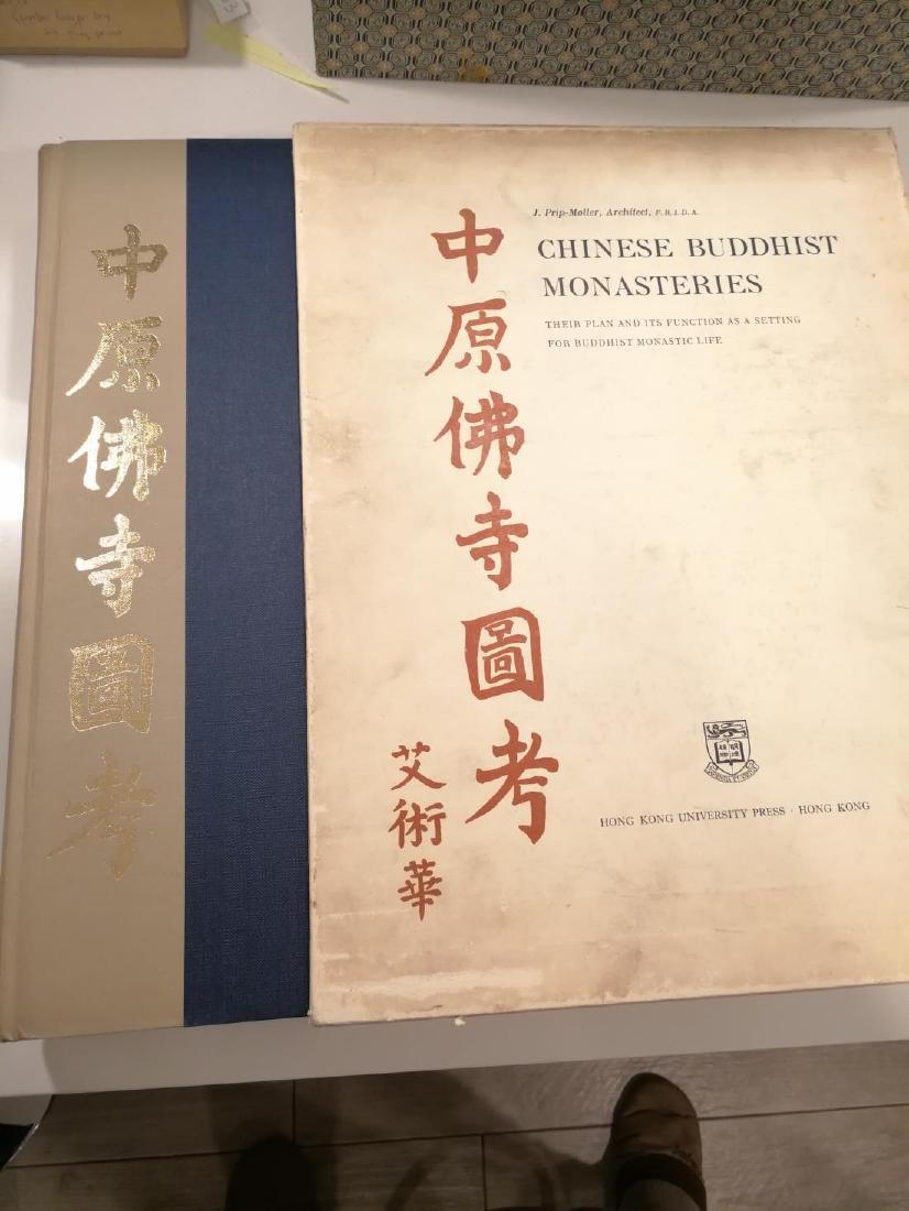 Book CHINESE BUDDHIST MONASTERIES 1967
