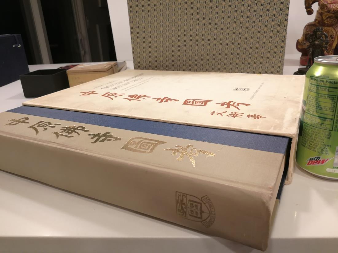 Book CHINESE BUDDHIST MONASTERIES 1967 - 2