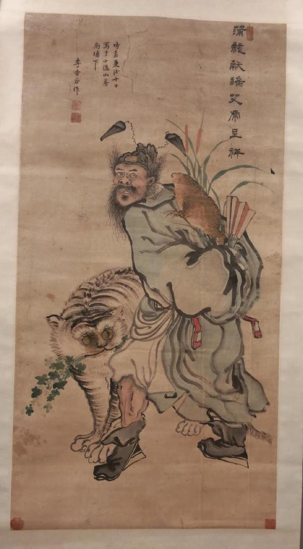 Qing Dy. Chinese Li Xiang Gu Figure Painting Scroll