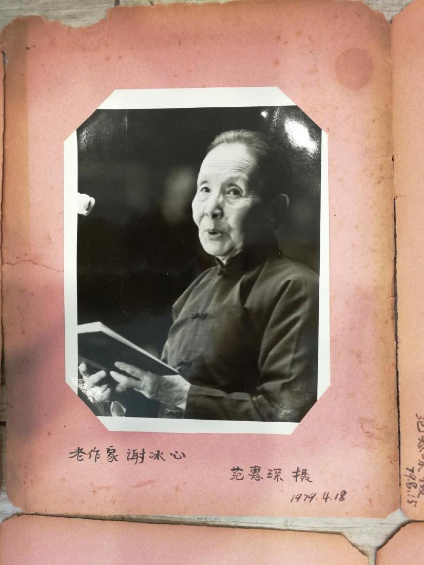 Fourteen photos Chinese Famous Photographer Work - 2