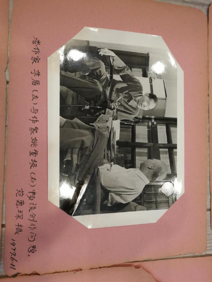 Fourteen photos Chinese Famous Photographer Work - 5
