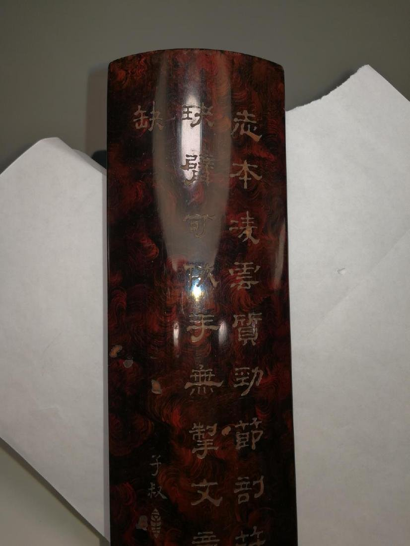 Rare Chinese Bamboo Armrest Zi Shu Mark Carved Lacquer - 3