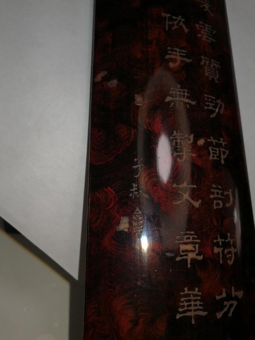 Rare Chinese Bamboo Armrest Zi Shu Mark Carved Lacquer - 5