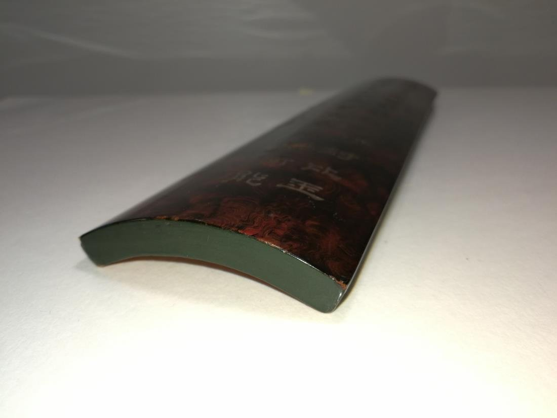 Rare Chinese Bamboo Armrest Zi Shu Mark Carved Lacquer - 8