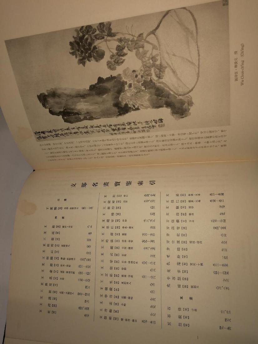 THE PAGEANT OF CHINESE PAINTING Published in Japan 1936 - 10