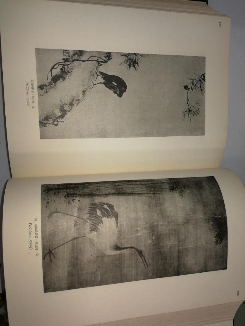 THE PAGEANT OF CHINESE PAINTING Published in Japan 1936 - 6