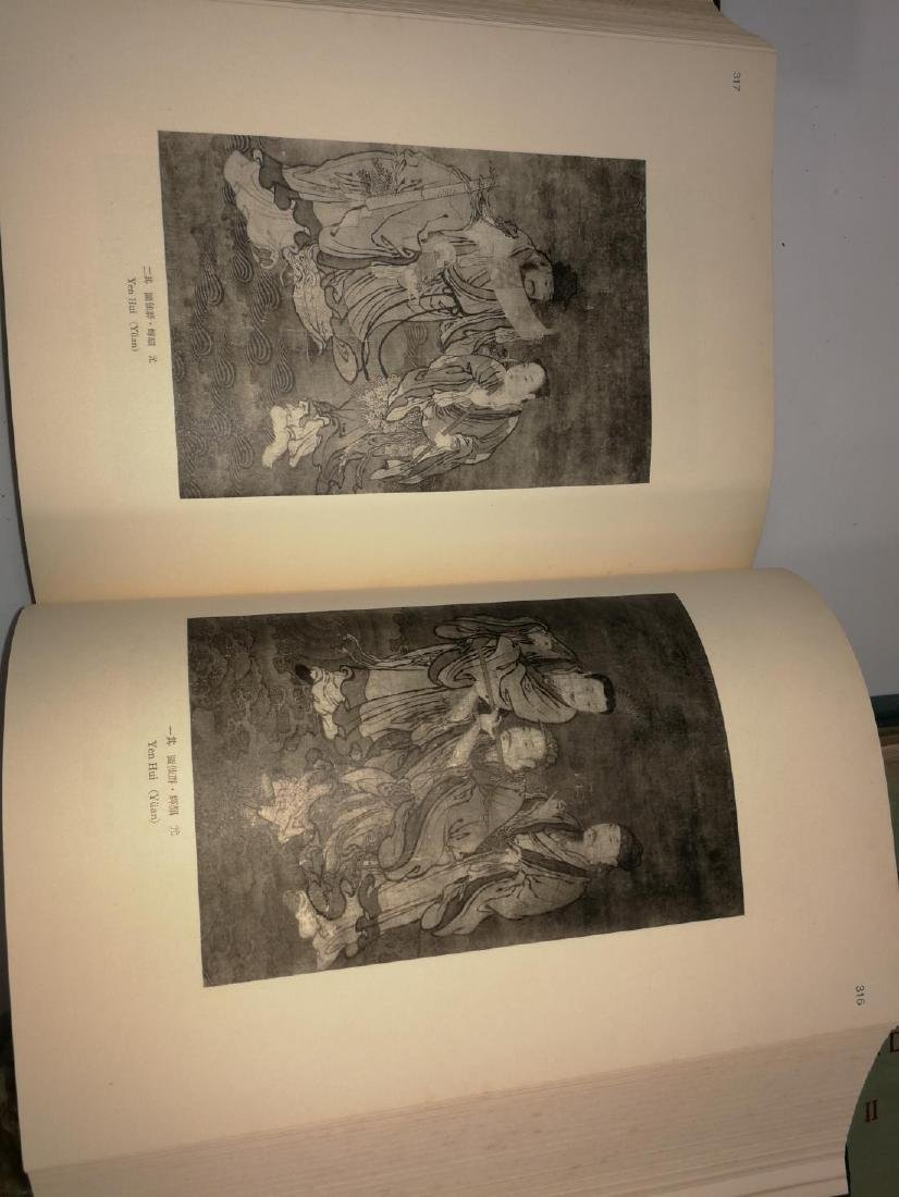 THE PAGEANT OF CHINESE PAINTING Published in Japan 1936 - 8