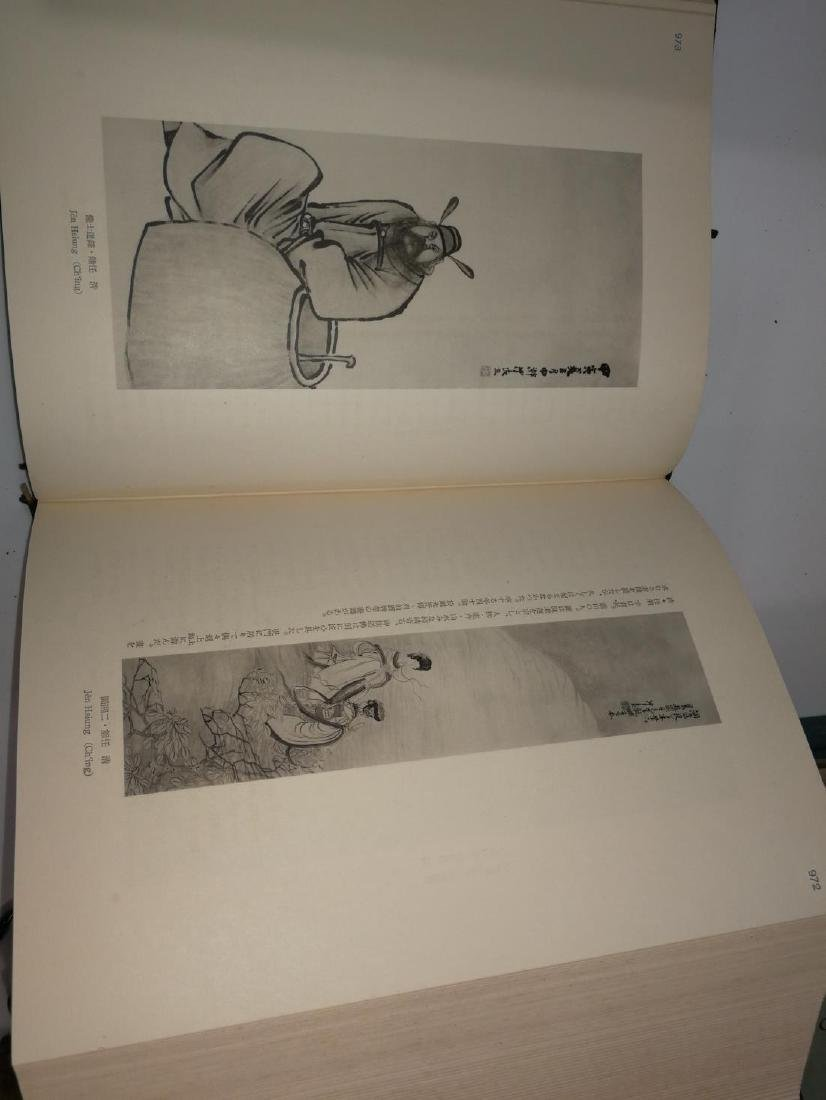 THE PAGEANT OF CHINESE PAINTING Published in Japan 1936 - 9