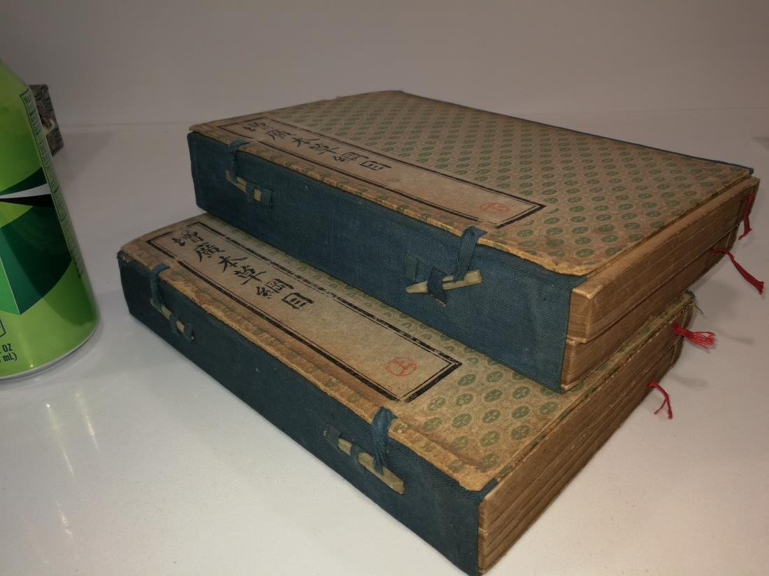 Chinese Herbal Monographs BEN CAO GANG MU In 1916