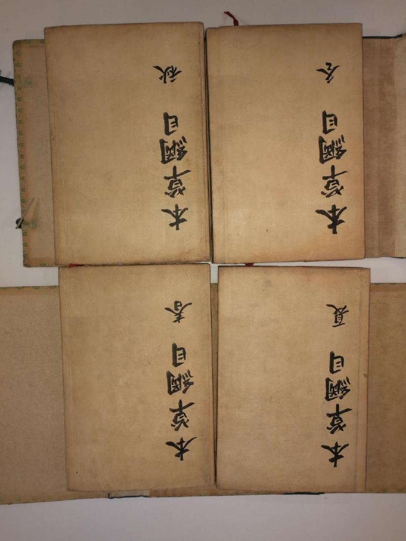 Chinese Herbal Monographs BEN CAO GANG MU In 1916 - 2
